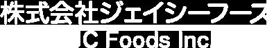 石川県の居酒屋やきとん・やきとり「豚炭一丁」、串カツ「揚屋一丁」(株式会社ジェイシーフーズ)